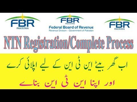 NTN Registration - Complete Process 2018
