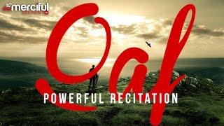 QAF Powerful Recitation - Abu Bakr Shatri