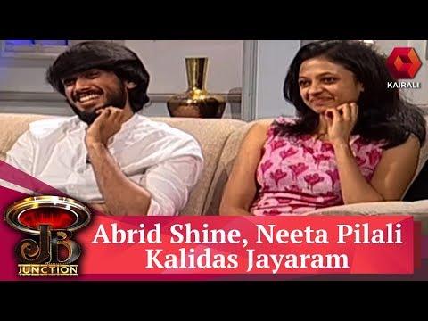 JB Junction: Poomaram   Abrid Shine, Neeta Pilali & Kalidas Jayaram  14th April 2018   Full Episode