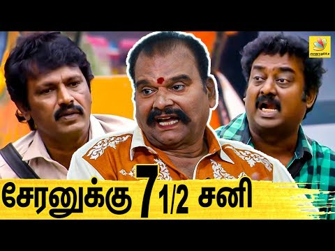 Bigg Boss 3 Tamil Day 40 Full Episode Review | 2 - August
