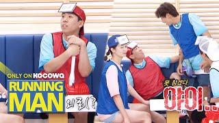 Running Man Lee Kwang Soo Videos - 9tube tv