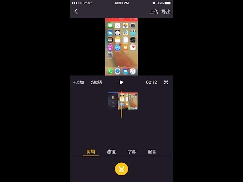 haiyun tang 拍大师 (iOS 10 Screen Recorder) none jailbreak without Cydia Get form ITunes Store