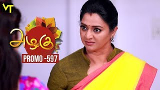 Azhagu - Tamil Serial Promo | அழகு | Episode 597 | Sun TV Serials | 6 Nov 2019 | Revathy