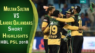 Short Highlights | Multan Sultans Vs Lahore Qalandars | 23 February | Match 3 | HBL PSL 2018 | PSL