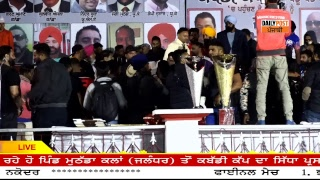 Muthada Kalan  (Jalandhar) Punjab Academies Association Kabaddi Cup 28 Feb 2019