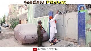 | Nagan Prank | By Nadir Ali In | P4 Pakao | 2018