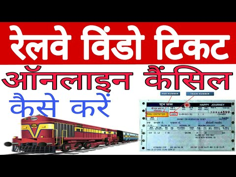 How To Cancel Counter Train Ticket Online Hindi 2018