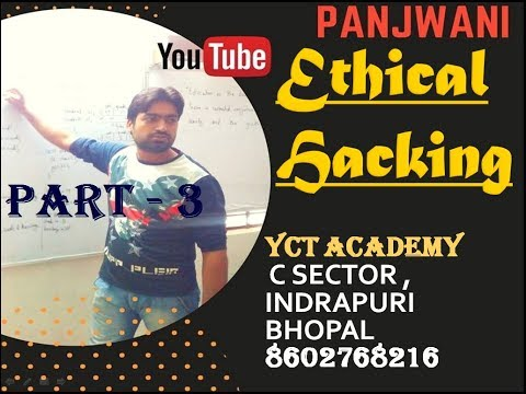 Ethical Hacking in Hindi - Part 3 | Hacking Terminology | By Pankaj Panjwani