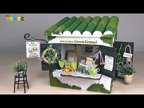 Billy Miniature Herb Tea House Kit ミニチュアキット ハーブティーショップ作り