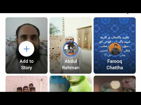 How to make a Facebook page for Business in Urdu /Hindi / apni product ko Facebook page say sale kra