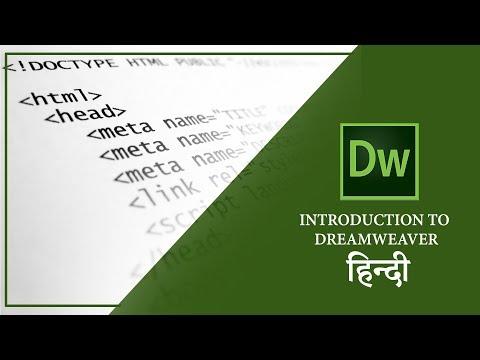Dreamweaver CC Introduction