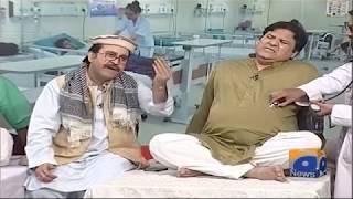 Iftaar Itna Kiya Kay Hospital Pohanch Gaye, Khabarnaak