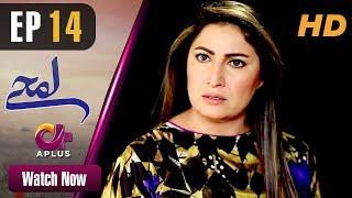 Lamhay - Episode 14   Aplus Dramas   Saima Noor, Sarmad Khoosat   Pakistani Drama