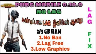Pubg Mobile How Fix Lag, when lag happen? Which phone can