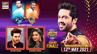 Jeeto Pakistan | Grand Finale | 12th May 2021 | Fahad Mustafa