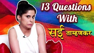 Top 13 Questions With Sai Tamhankar | Vazandar Marathi Movie Special | Rajshri Marathi