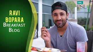 HBL PSL Breakfast Blog Episode 2 -  Ravi Bopara