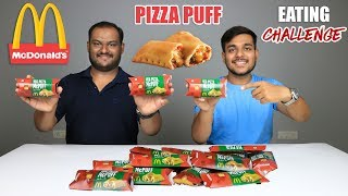 McDonald's PIZZA McPUFF EATING CHALLENGE | Veg Pizza Patties Eating Competition | Food Challenge