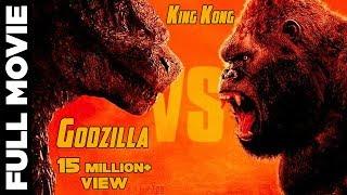 King Kong Vs Godzilla   Hollywood Movie   Action Hits