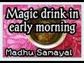 Fenugreek water Benefits | Early morning Drink Preparation