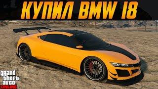 Gta 5 Car Meet Jester Bmw I8 Alex Pr Music Jinni