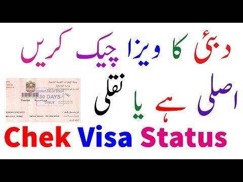 How to chek Online Dubai visa Status - Fake Or Real ?
