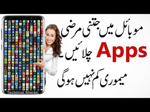 Best Android App You Must install (Urdu/Hindi)