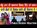 ਬੱਬੂ ਮਾਨ ਦੀ ਬਣਜਾਰਾ ਹਿੱਟ ਜਾਂ ਫਲਾਪ ? Banjara Movie Babbu Maan Public Review | Public Reaction |Earning