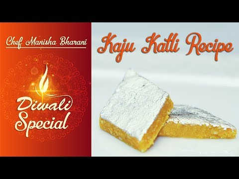 Kaju Katli Barfi Burfi Recipe Quick Easy Indian Diwali Special Kaju Sweet Recipes K