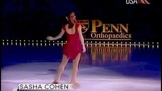 Sasha Cohen - Invocation (2000)