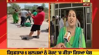 Women Commission ਨੇ Muktsar ਮਾਮਲੇ 'ਚ ਲਿਆ ਸਖ਼ਤ Notice   ABP Sanjha  
