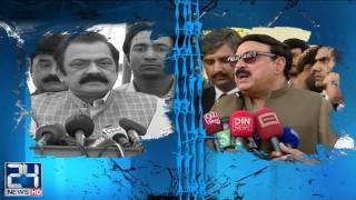Rana Sanaullah lashes out at Sheikh Rasheed