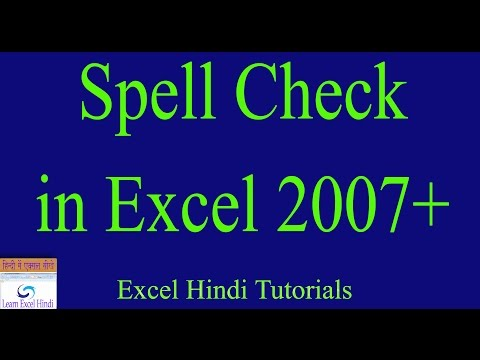 Learn Excel Hindi How to do Check Spellings in Excel in Hindi 35