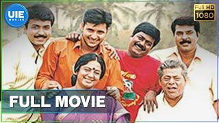 Aanandham | Tamil Full Movie | Mammootty | Murali | Abbas | Devayani
