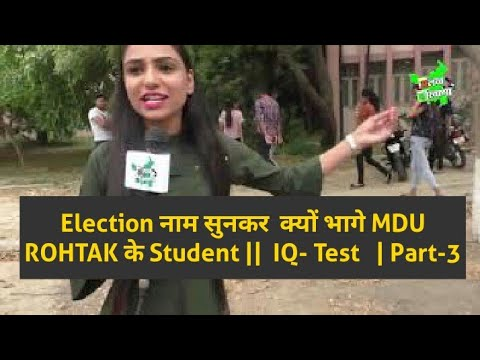 Rohtak Mdu - Common Sense Iq- Test Questions - Funny Reply Part-1