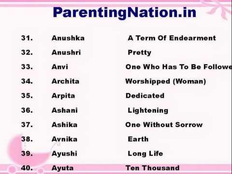 Mesh Rashi Girl Names With Meanings