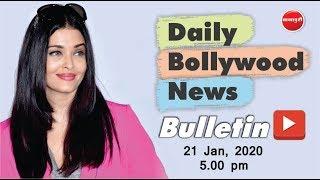 Aishwarya Rai Comeback   Shraddha Kapoor   Ananya Pandey   Bollywood News   21st January 2020   5 PM
