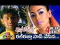 Download Raghavendra Movie Video Songs | Calcutta Pan Full Song | Prabhas | Simran | Mani Sharma In Mp4 3Gp Full HD Video