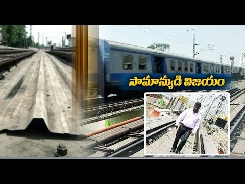 Success Story of a Lawyer | Fought Against Railway Officials Callousness | Over Public Nuisance