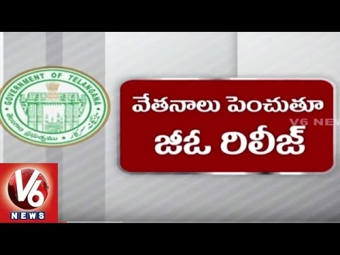 TRS Govt Hikes Salary For Outsourcing Employees In Telangana   V6 News