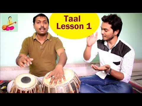 How to sing with Taal Lesson 1