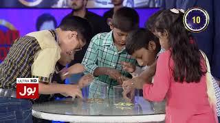Game Show Aisay Chalay Ga In Balochi