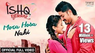 Mora Hosa Nahi - Official Full Video | Ishq PuniThare | Humane Sagar, Diptirekha, Arindam,Elina