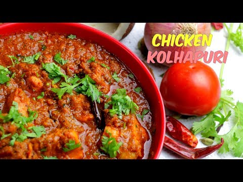 CHICKEN KOLHAPURI | Indian Spicy Chicken Curry | Main Course | By Chef Aadil Hussain