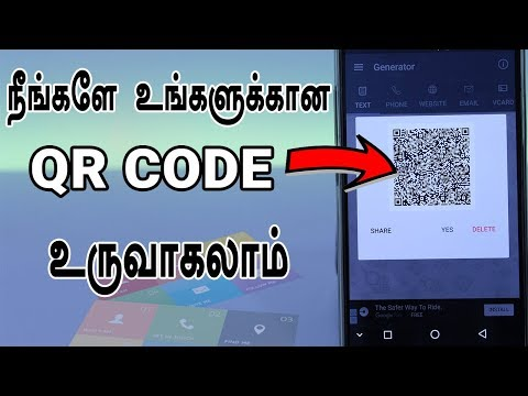 How to create QR CODE in your smartphone in Tamil - Loud Oli Tech