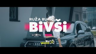 RUZA RUPIC - BIVSI (TEASER)