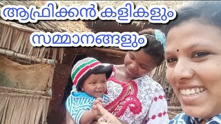A day with african village childrens in Kenya|Village Life and village games|Africa malayalam vlog🇰🇪