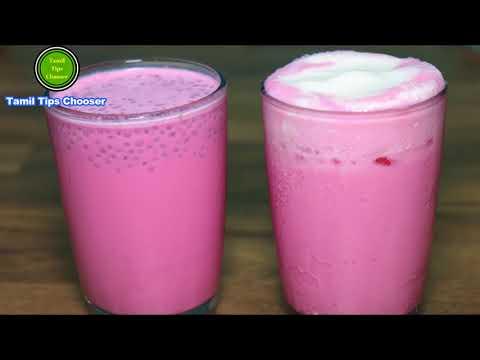 ரோஸ் மில்க் செய்வது எப்படி | How To Make Rose Milk Recipe | Summer Drink for Kids