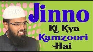 Jinno Ki Kya Kya Kamzoori Hai By Adv. Faiz Syed