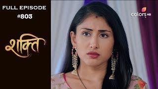 Shakti - 24th June 2019 - शक्ति - Full Episode